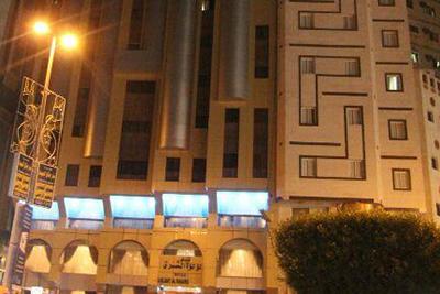 Luluat Al Sharq Hotel Makkah