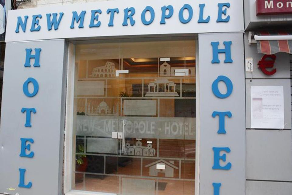 New_Metropole_Hotel_Frount
